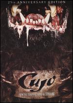 Cujo [25th Anniversary Edition]