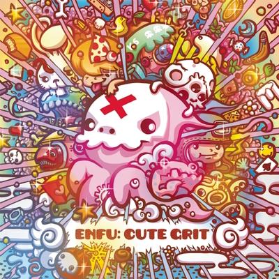 Cute Grit - Enfu (Artist)