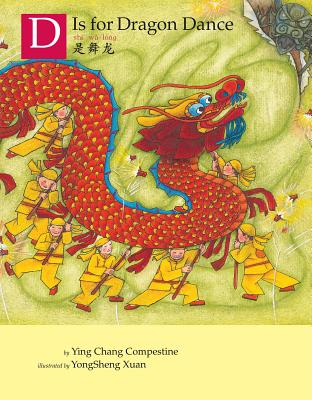 D Is for Dragon Dance - Compestine, Ying Chang