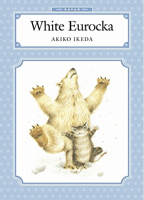 Dayan: White Eurocka - Ikeda, Akiko (Artist)