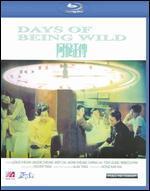 Days of Being Wild [Blu-ray]