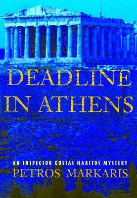 Deadline in Athens - Markares, Petros, and Connolly, David (Translated by)