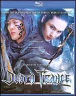 Death Trance [Blu-ray]