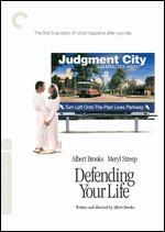 Defending Your Life [Criterion Collection]