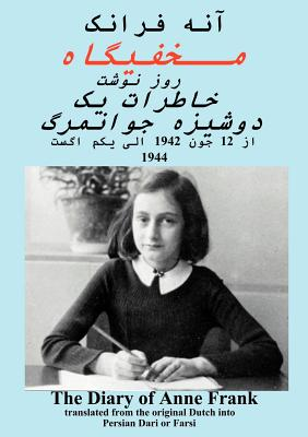 Diary of Anne Frank in Dari Persian or Farsi - Frank, Anne, and Wedad, Khalil (Translated by), and Ghazizadeh, Janet (Compiled by)