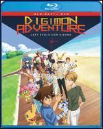 Digimon Adventure: Last Evolution Kizuna [2 Discs] [Blu-ray/DVD]