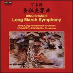 Ding Shande: Long March Symphony