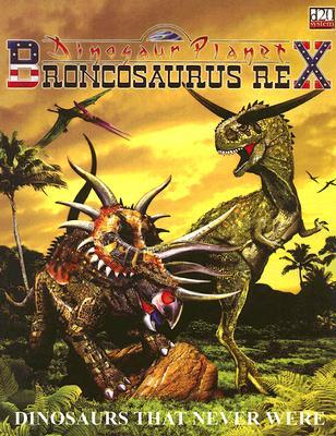 Dinosaurs That Never Were: Dinosaur Planet - Detwiler, Gregory