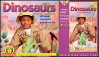 Dinosaurs - Twin Sisters