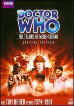 Doctor Who: The Talons of Weng-Chiang [Special Edition]