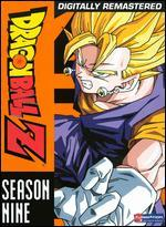 DragonBall Z: Season Nine [6 Discs]