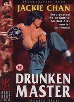 Drunken Master - Yuen Woo Ping