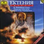 Ektenia: St. Petersburg Litany