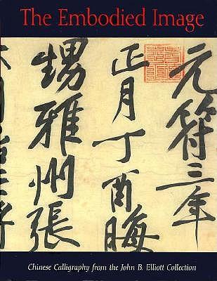 Embodied Image - Harrist, Robert E, Professor, Jr., and Fong, Wen C