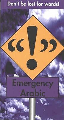 Emergency Arabic - Gaafar, Mahmoud