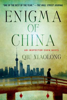 Enigma of China - Xiaolong, Qiu