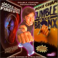 First Strike/Rumble in the Bronx - Original Soundtrack