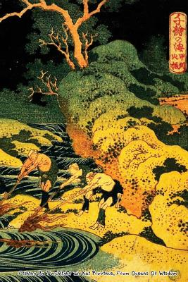 """Fishing by Torchlight in Kai Province, from Oceans of Wisdom: Katsushika Hokusai - """"6x 9"""" Lined Notebook-Work Book, Planner, Journal, Diary 100 Pages - Perfect Gift Notebook"""