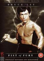 Fist of Fury [Limited Edition]