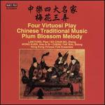 Four Virtuosi Play Chinese Traditional Music