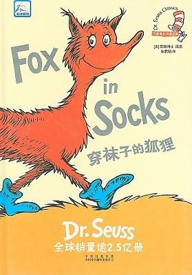 Fox in Socks - Dr Seuss