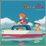 Gake no Ue no Ponyo [Original Soundtrack]