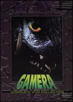 Gamera: The Guardian of The Universe