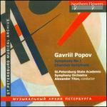 Gavriil Popov: Symphony No. 1; Chamber Symphony