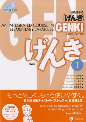 Genki 1 Textbook: An Integrated Course in Elementary Japanese - Banno, Eri, and Ikeda, Yoko, and Ohno, Yutaka