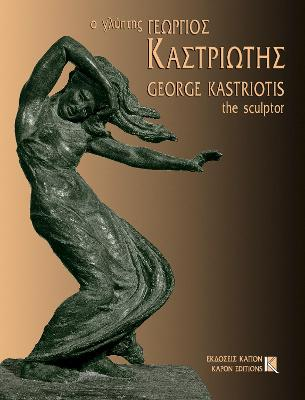 George Kastriotis: The Sculptor 1899-1969: Bilingual edition, Greek/English - Kastriotou, Mary G., and Moreno, Paolo