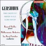 Gershwin: Piano Concerto in F; Rhapsody in Blue; Second Rhapsody