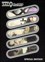 Ghost in the Shell: Stand Alone Complex - 2nd Gig, Vol. 2 [2 Discs]