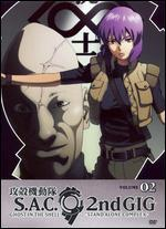 Ghost in the Shell: Stand Alone Complex - 2nd Gig, Vol. 2