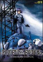 Ghost in the Shell: Stand Alone Complex, Vol. 01