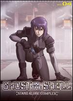 Ghost in the Shell: Stand Alone Complex, Vol. 04