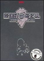 Ghost in the Shell: Stand Alone Complex, Vol. 07 [2 Discs]