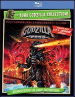 Godzilla 2000 [Blu-ray] - Takao Okawara