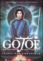 Gojoe: Spirit War Chronicle - Sogo Ishii
