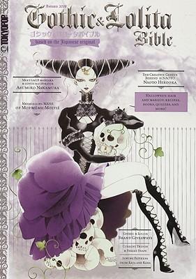 Gothic & Lolita Bible - Tokyopop (Creator)