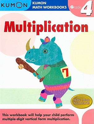 Grade 4 Multiplication - Kumon, Publishing