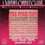 Greatest Hits [Motown]