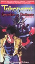 Guardian of Darkness: Episode 3: The Mystery of Hiruko