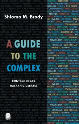 Guide to the Complex - Brody, Shlomo