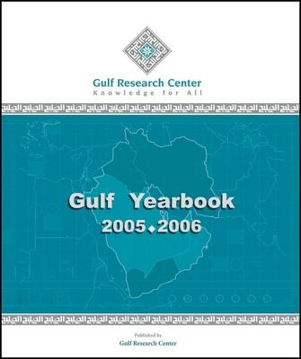 Gulf Yearbook - Gulf Research Center (Creator)
