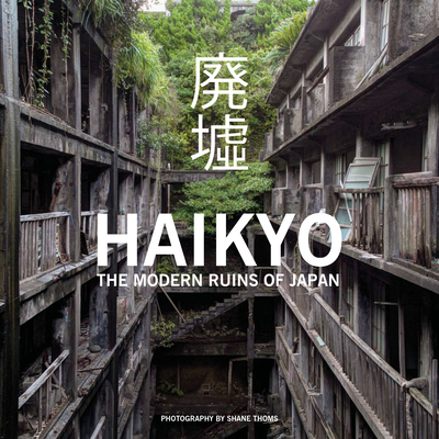 Haikyo: The Modern Ruins of Japan - Thoms, Shane (Photographer)