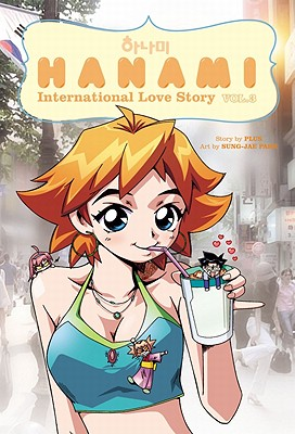 Hanami: International Love Story: Volume 3 - Plus