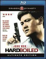 Hard-Boiled [Blu-ray]