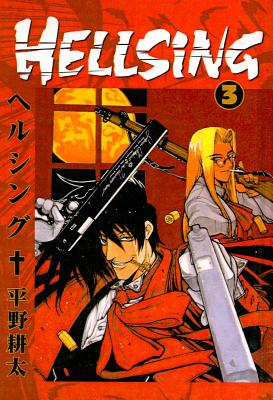 Hellsing, Volume 3 - Hirano, Kohta