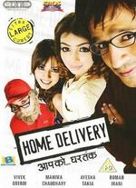 Home Delivery - Sujoy Ghosh