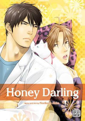 Honey Darling (Yaoi Manga) - Akira, Norikazu